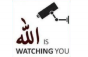allaahiswatching