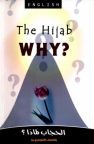 The Hijab... Why?