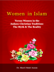 Women in Islam Vs Women in the Judaeo-Christian Tradition