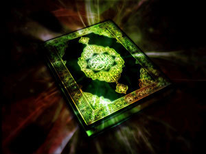 quran-beautiful-islamic-pictures