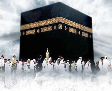 Hajj_Tawaf1